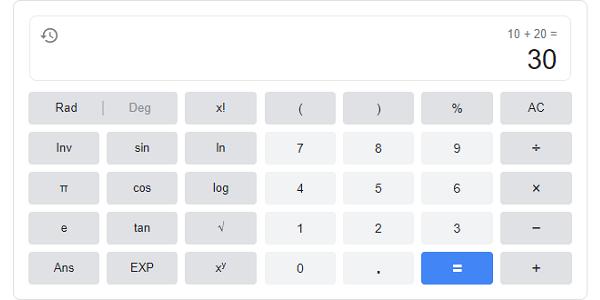 計算機/電卓(例2)