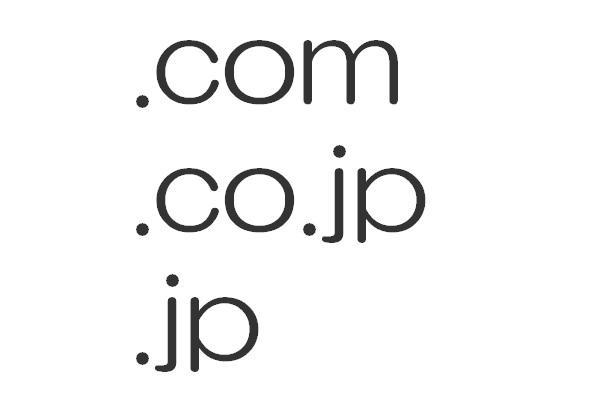 com,co.jo,jp,違い