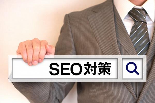 SEO(検索エンジン最適化)とは?|キャリアエヌ(career.n)
