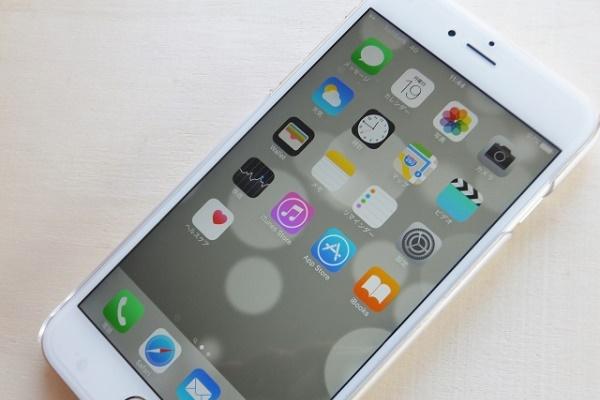 iPhone(iOS9、Safari)でPC版サイト(デスクトップ用サイト)を見る方法|キャリアエヌ(career.n)