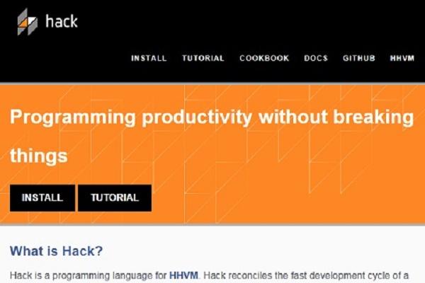Hack(プログラミング言語)とは...