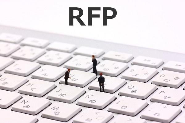 RFP(提案依頼書)とは?|キャリアエヌ(career.n)