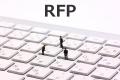 RFP,提案依頼書