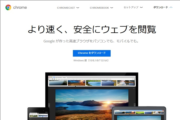 ブラウザのシェアに変化あり?(Google Chromeの急速な伸び!)|キャリアエヌ(career.n)