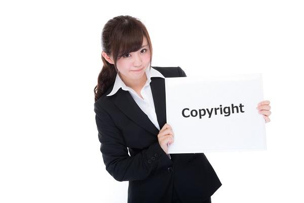 Copyright(コピーライト)の意味は?|キャリアエヌ(career.n)