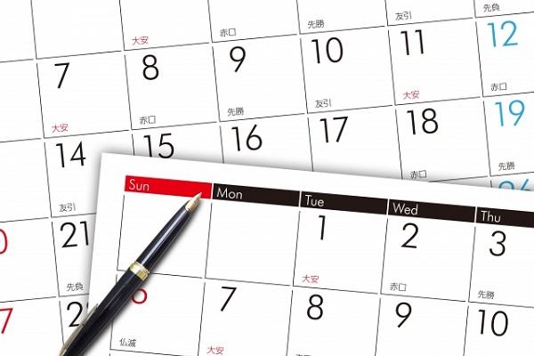 一週間の始まりは何曜日から?(日曜日?月曜日?)