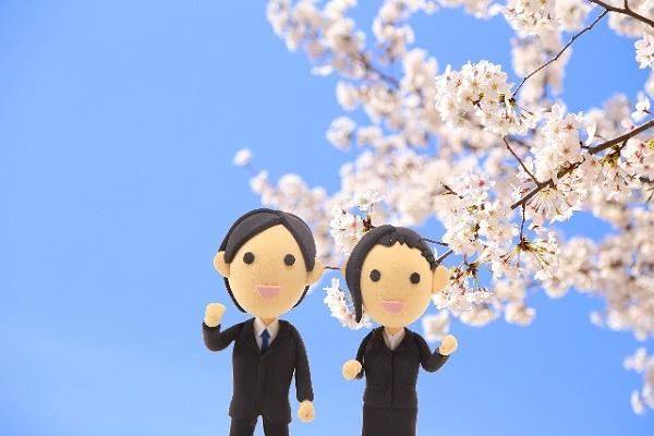 新入社員のための3つの心得!|キャリアエヌ(career.n)